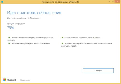 Проверка установки Windows после загрузки ISO-образа Windows 10