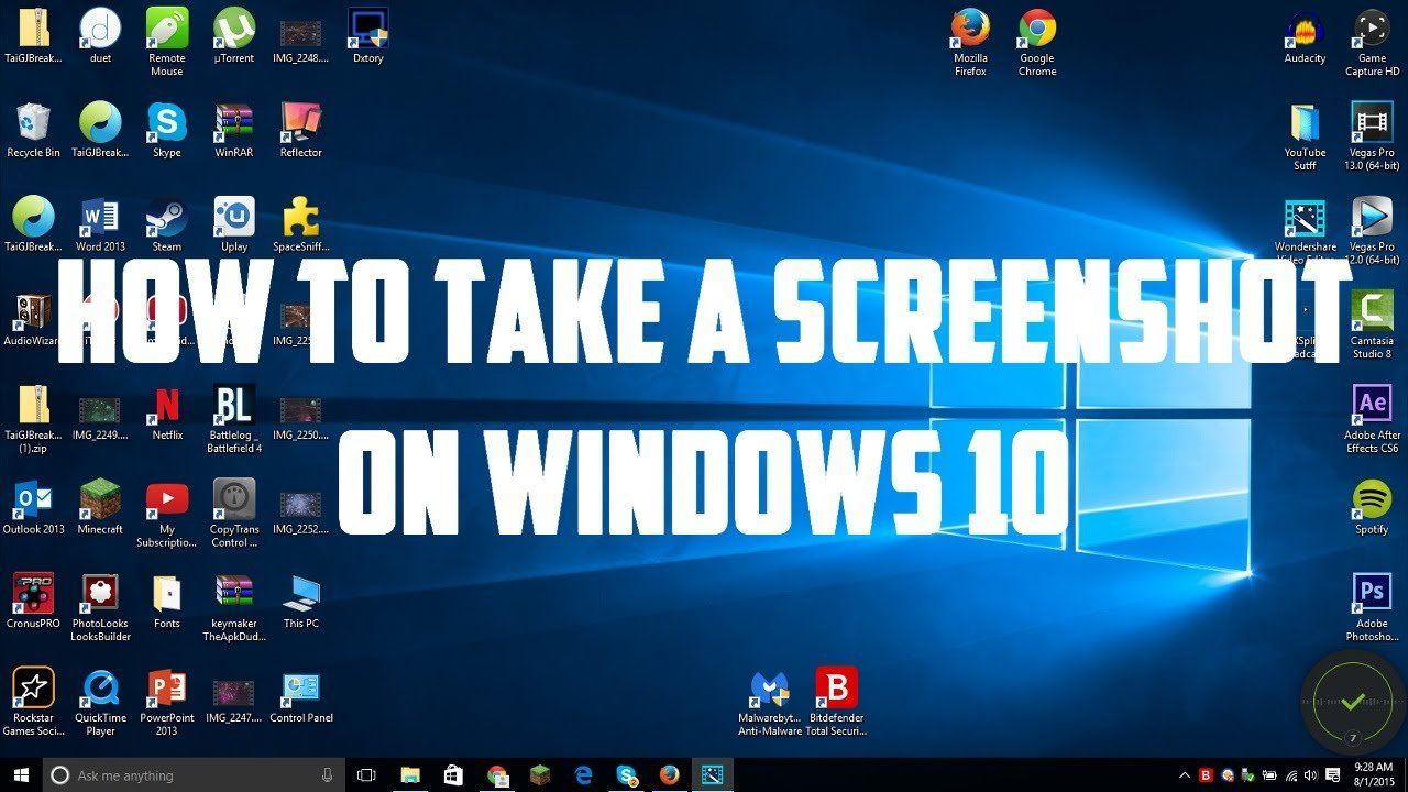 скриншот в Windows 10