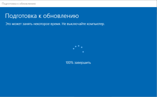 Загрузка и установка компонентов для Windows 10 Pro