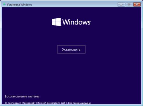 Кнопка «Восстановление системы» в окне «Установка Windows»