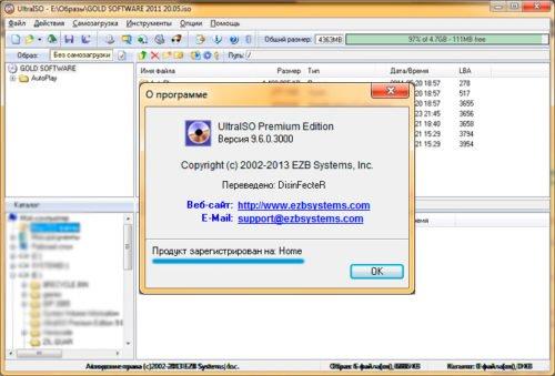 Активированная версия программы UltraISO