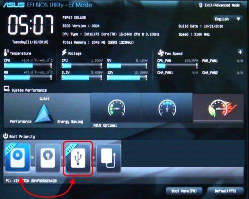 Главное меню настроек UEFI на ноутбуке Asus