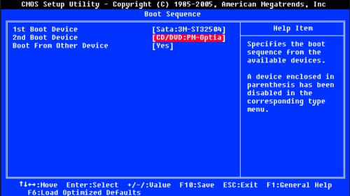 BIOS, изменение порядка загрузки