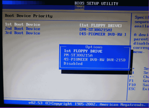 Экран изменение порядка загрузки BIOS