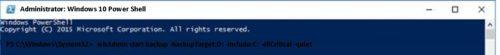 Копирование Windows 10 с помощью WBAdmin в образ