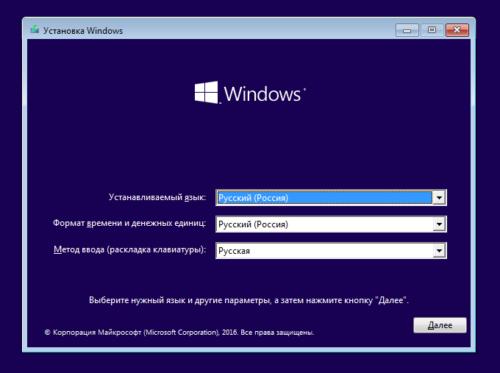 Начало восстановления Windows 10 в окне «Установка Windows»
