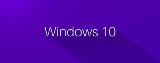 Настройка гибернации в Windows 10