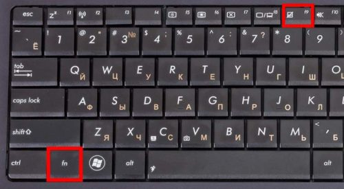 Клавиша выключения тачпада