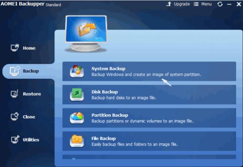 Пункт System Backup во вкладке Backup программы Aomei Backupper Standard