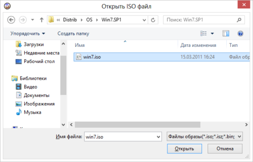 ISO-файл Windows 7 в «Проводнике»