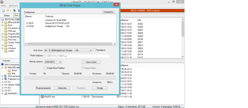 UltraISO готовится к записи образа диска C: на флешку