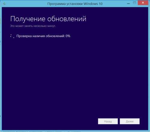 Экран бесконечного обновления Windows 10