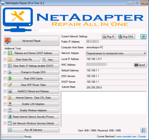 Интерфейс Net Adapter Repair