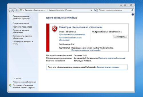 Меню раздела «Центр обновления Windows»