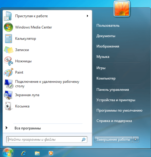 Меню «Пуск» в Windows 7