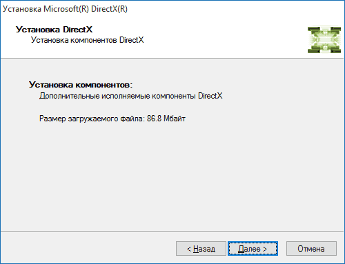 Окно инсталлятора DirectX