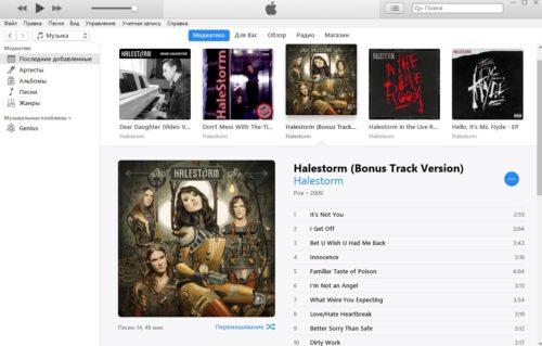 Медиатека iTunes для Айфон