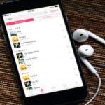 Как скачать музыку в iPhone