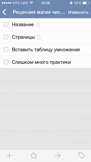 Интерфейс Things