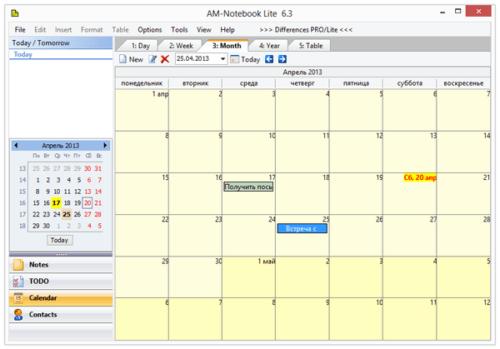 Планирование дел в календаре AM Notebook