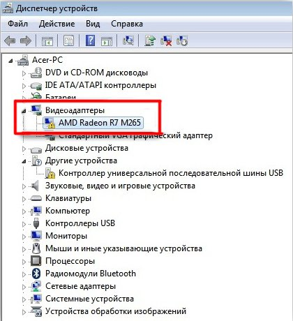 Окно «Диспетчера устройств» на Windows 10