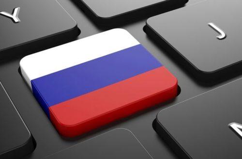 Клавиатура с российским флагом