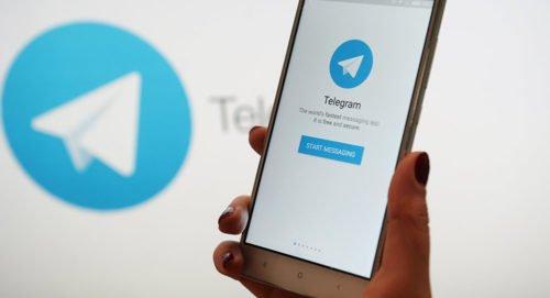 Приложение Telegram на смартфоне
