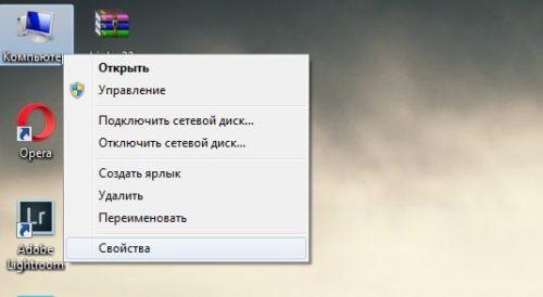 Как исправить ошибку msvcp120.dll: пошаговая инструкция