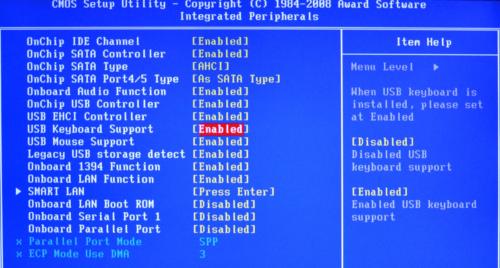 Изменение настроек BIOS