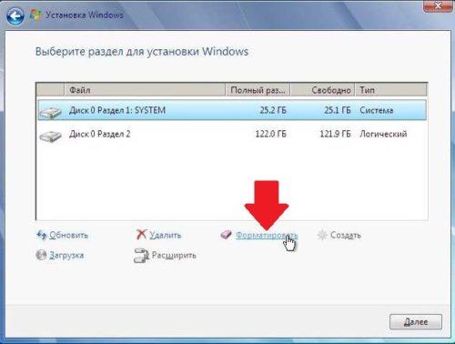 Установка Windows 7 с флешки (6)