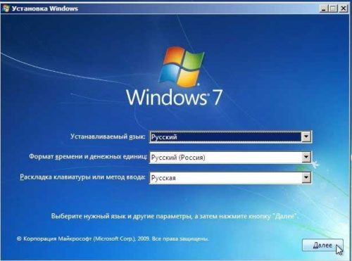 Как установить Windows 7 с флешки (1)