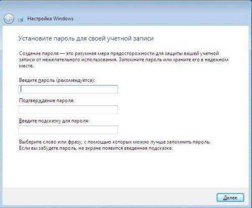 Установка Windows 7 с флешки (9)