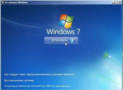 Установка Windows 7 с флешки (2)
