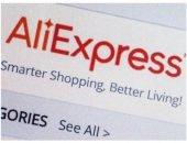 AliExpress Russia