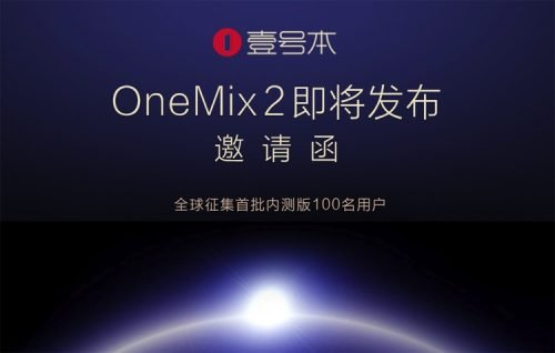 One Mix 2