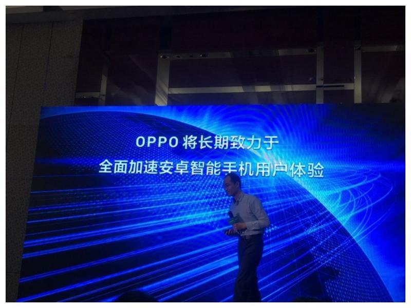 OPPO Hyper Boost
