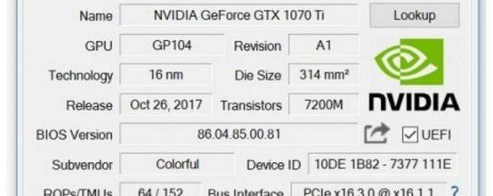 GPU-Z v2.12.0