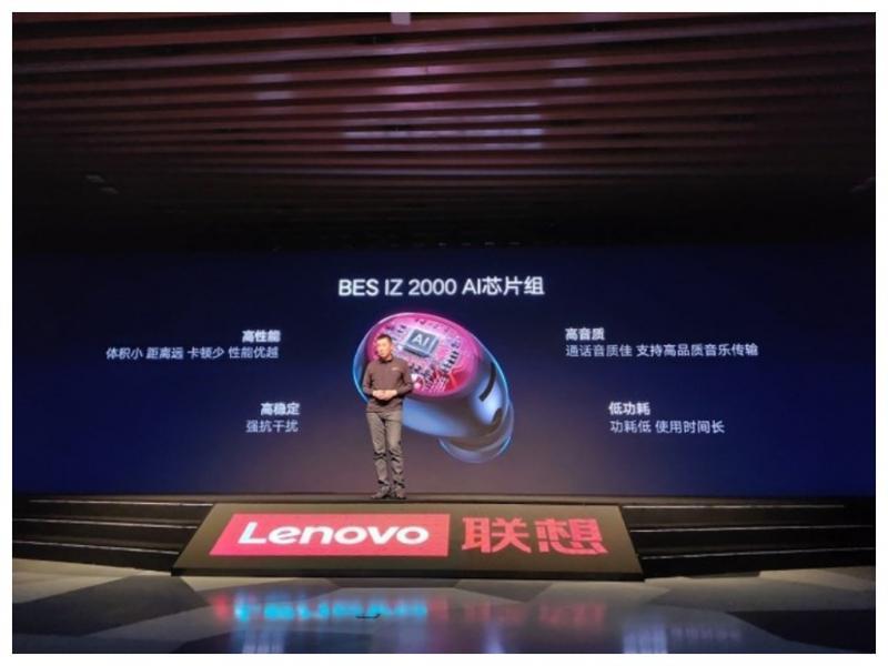 Lenovo Air Wireless