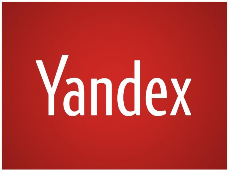 Смартфон Яндекса