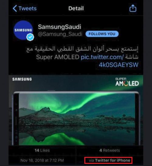 Samsung_2