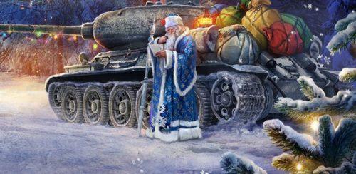 Скидки и акции в игре World of Tanks в декабре 2018
