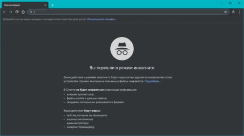 Google Chrome _3