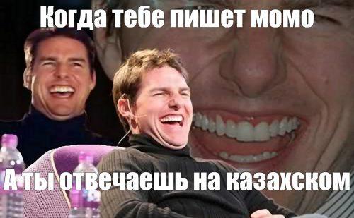 Мем про Момо