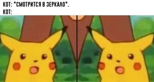 Мем «удивлённый Пикачу»