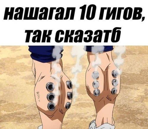 Мем «Гиги за шаги»