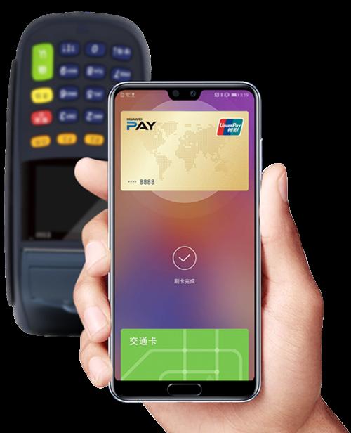 Huawei Pay_2