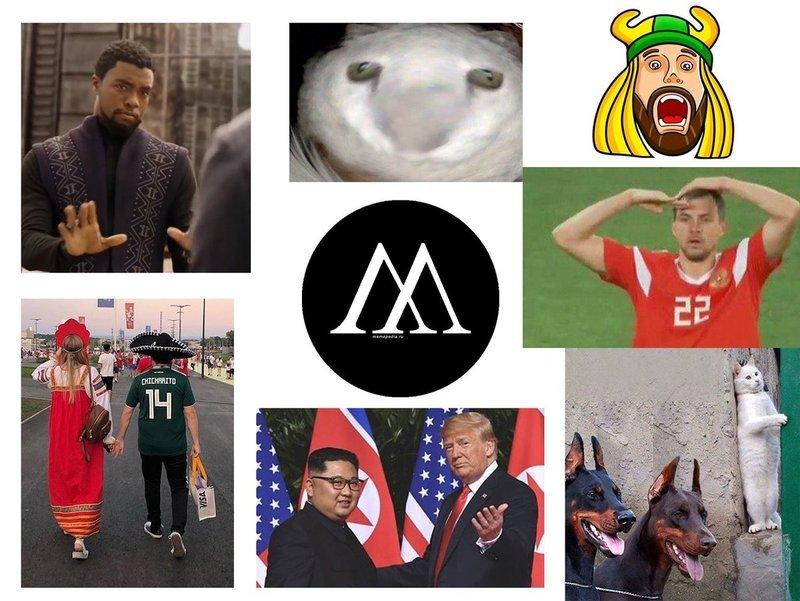 Лучшие мемы 2018 года