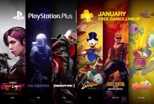 Игры, которые появятся в январе