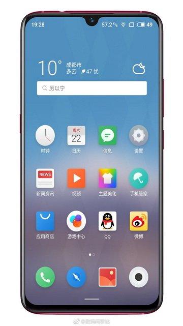 Meizu Note 9_2
