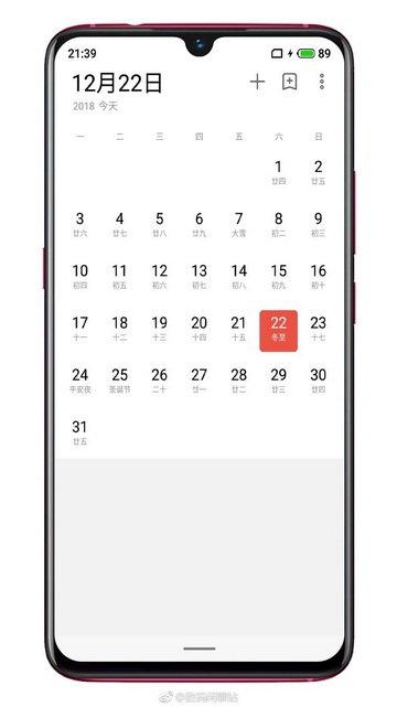 Meizu Note 9_1